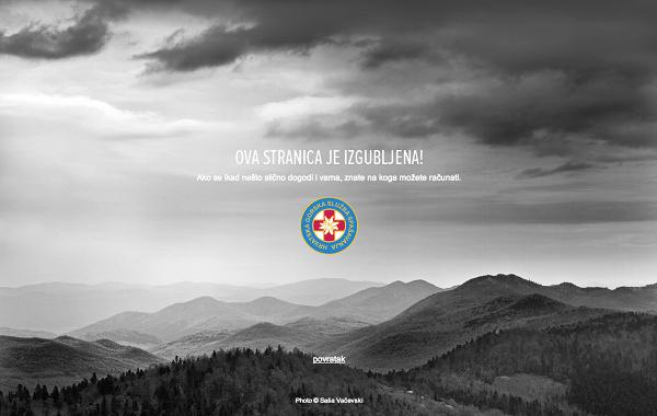 Donirajte svoje 404 stranice za 'izgubljene' Gorskoj službi spašavanja  http://t.co/b5jvd8YT7r #GSS404 http://t.co/yhsr8RCLCR