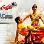 RT @ShrutiH_FC: #RaceGurram is 1st in itunes! Congratulations to the whole team of RG! - @MusicThaman @shrutihaasan
