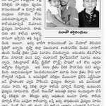 RT @itsmevamsi143: @ActorMadhavan a 6mnts baby frm hyd need liver transplantation please do help its eenadu 14/3/14 hyderabad editin 2pg ht…