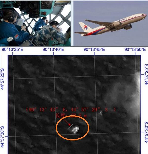 From 'ghostly' to psychic, theories abound on Malaysia Airlines Flight