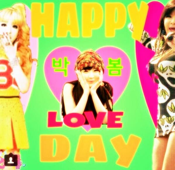Happy Happy Birthday~ Park Bom~^^* Today is Free day~ http://t.co/zS6cwIIF6n