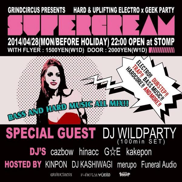 DJ WILDPARTYを呼んでイベントやります!!!  https://t.co/NUaShKZM69 http://t.co/4mu9l7wxD6