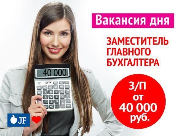 Профессиональные услуги и сервисы - бухгалтер в республике татарстан - доска бесплатных объявлений avito