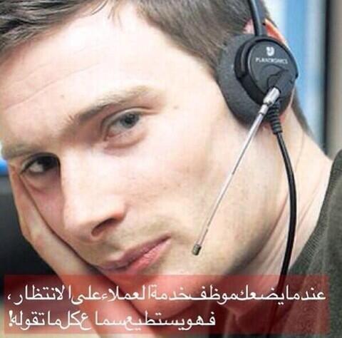 اهلا اهلا بالعيد http://t.co/GMtwcJx61J