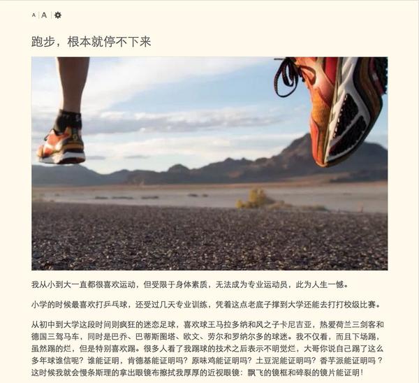 推荐一个 Safari 的扩展 CustomReader II,如果你无法忍受默认阅读器的宋体,那么 CR II 值得尝试,你可以自己定制一个非常漂亮的阅读器 http://t.co/Gm2uFq1kFA http://t.co/V0Z1fxx6Lr