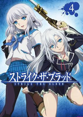 Cover For Vol4 Of The DVD Blu Ray