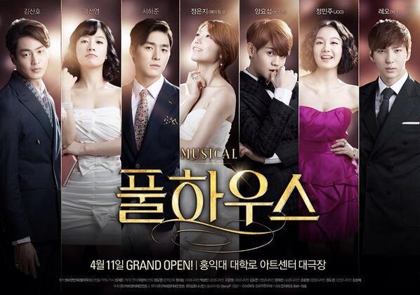 [PIC] 140327 Musical 'Full House' main poster #Yoseob https://t.co/5edVTSJeph