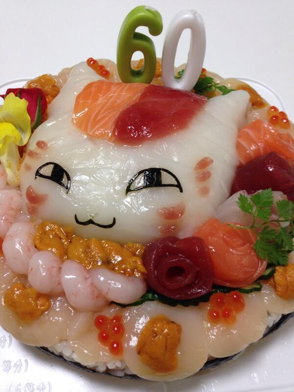 今日は事務所でお昼ご飯、ニャンコのお寿司でお祝いしていただきました〜!以外と大きくて四人では食べ切れませんでした。ありがとうございました! http://t.co/7iUpIt2g8A