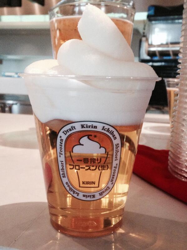 Get ready for frozen beer, #Rangers fans. $7.75. http://t.co/VS8RyPZycm