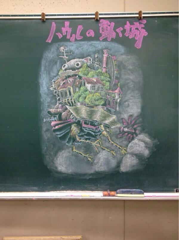 【ハウルの動く城】 黒板の落書きのレベルがすごすぎる!!