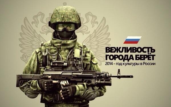 """Российские элитные войска пугают жителей Черниговщины: """"В километре танки стоят - очень страшно"""" - Цензор.НЕТ 5141"""