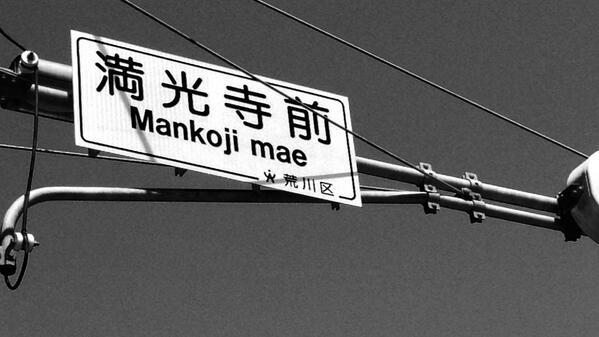 Manko!!! http://t.co/dwbVx6qhZ4