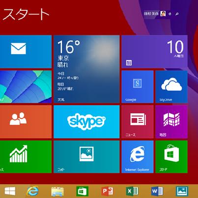 Windows 8.1 Update の提供を開始いたしました。スタート画面に電源ボタンが表示されるなど、Windows をさらに便利にお使いいただける機能が含まれています。 ⇒ http://t.co/WDNFFK9w53 http://t.co/9U0Wi5kWnR