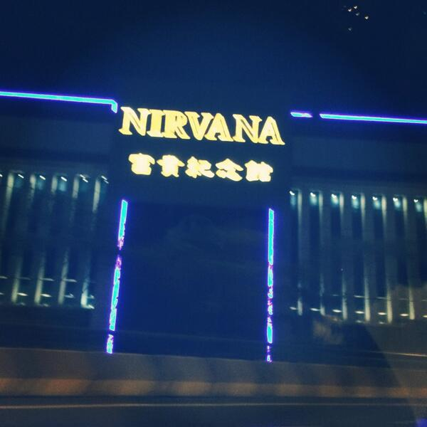 Yes. NIRVANA. http://t.co/mzEanl1sLT
