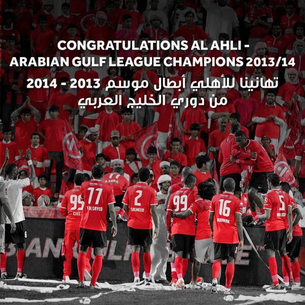 تهانينا للأهلي أبطال موسم 2013-2014 من دوري الخليج العربي  Congratulations Al Ahli - Arabian Gulf League Champions http://t.co/5MiR1yBB57
