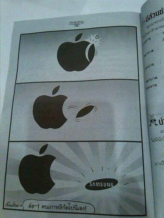"Lol, that is funny. RT @davidcaolo: hilarious. ""@myapplepl: Taka sytuacja (via @cheukying0510) http://t.co/NaRzC6AFwa"""