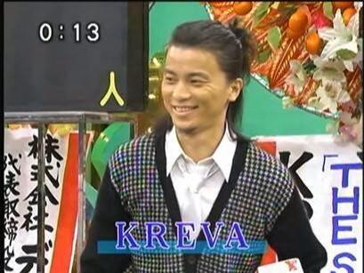 【今日のいいともニュース】 2006年11月22日 テレフォンショッキング ゲストKREVA 会話全部掲載! #KREVA #いいとも  http://t.co/rtQbIKPdGr http://t.co/XhatWDeF3D