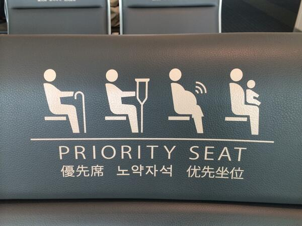 """The best thing about pregnant women is the free Wifi"" - http://t.co/ITK9FhD3GM (via @feitclub)"