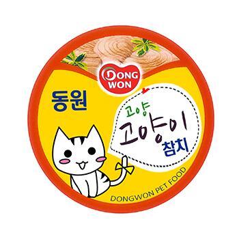 고양이 전용 참치 coming soon. ( @dongwon_tuna x @goyangcity 콜라보 ) http://t.co/ZJA0z66dOK