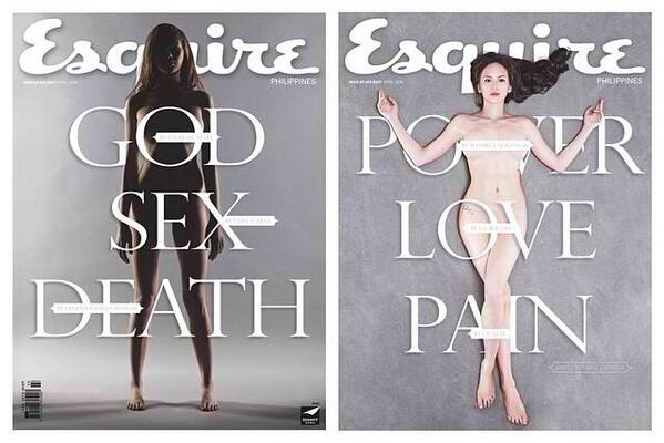 Our latest issue of @esquireph. GOD. SEX. DEATH. POWER. LOVE. PAIN. Oh my, @ellenmgadarna. http://t.co/PLFm18KKFJ