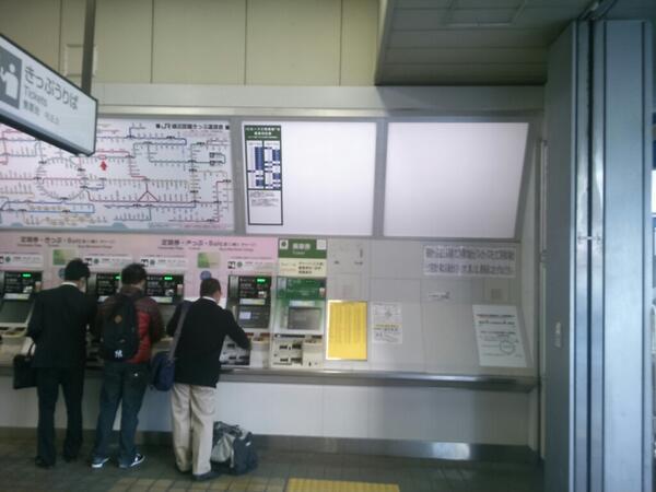 亀有駅の券売機上の運賃表、これが最終版という連絡がありました。JRは、私との約束を破りました。今までの表示よりも大幅に後退!亀有駅から代々木上原駅までの運賃表も西日暮里駅経由と一緒に削除してしまった。法廷で争う準備開始。 http://t.co/4U5T1CMjYt