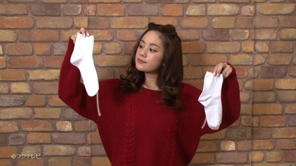美和子ちゃん!季節外れのクリスマス\u2026じゃなくて、明日は筧美和子ちゃんが最近よく見る白ソックスファッションをチェック♪おすすめの着こなしも提案するよ!要Check!