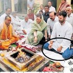 RT @ratigirl: .@barbarindian @kiranppat Isnt the guy in betw Ma-beta the same guy normally seen with Kejri? http://t.co/QW5Mlcjc6y
