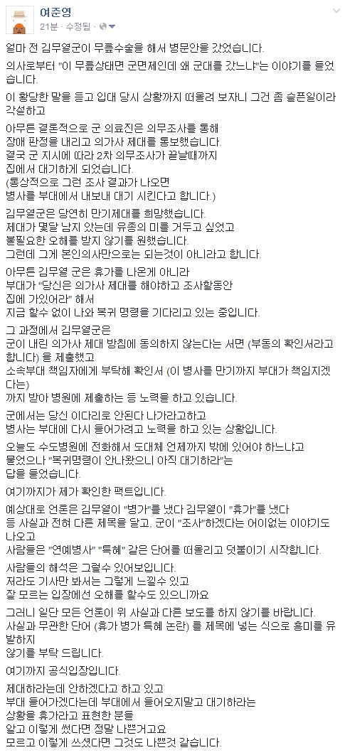김무열 http://t.co/v33Cu5azo6