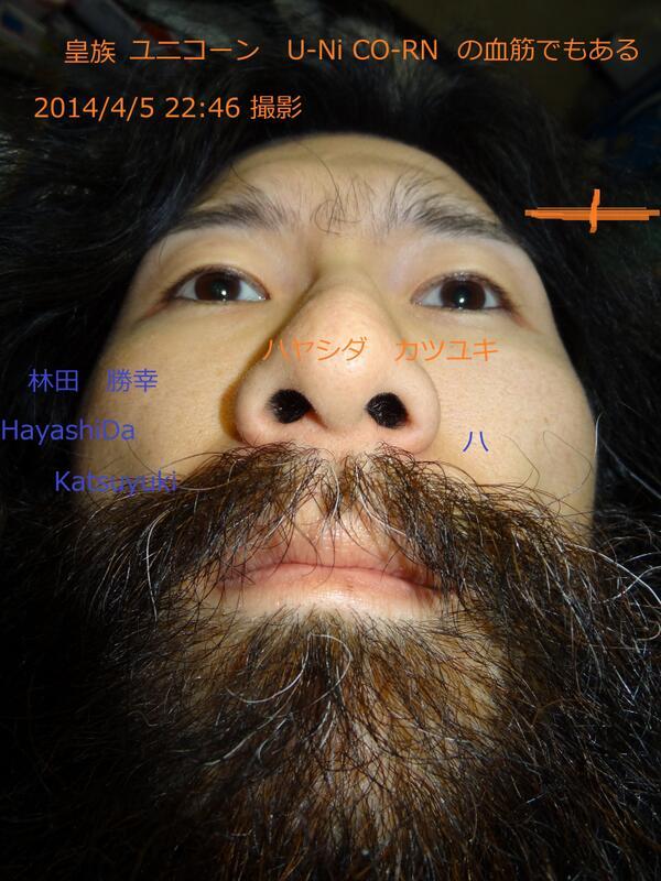 【通名朝鮮人】水原希子(朝鮮人)Part10YouTube動画>14本 ->画像>142枚