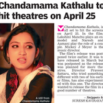 RT @sillijo: #ChandamamaKathalu to Hit theatres on 25th April -----> DC from 06th April @RPanai @LakshmiManchu @99_chaitu http://t.co/qNEPp…