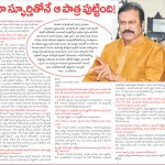 RT @sillijo: @themohanbabu 's Interview in the Namasthe Telangana Epaper from 06th April @HeroManoj1 @LakshmiManchu http://t.co/xvbkRcuKQF