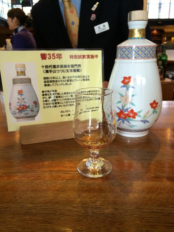 This tasting portion (little glass in the middle) costs a crazy ¥10,000 or around US$100! http://t.co/8K30A5sKg5