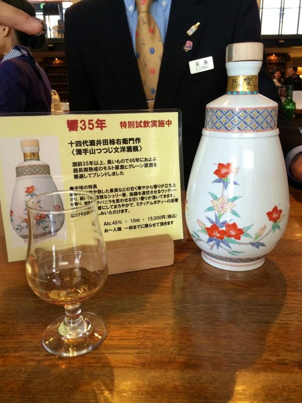 The art and business of Japanese whisky - This little bottle of Hibiki 35 costs a whopping ¥1.8 million or US$18,000. http://t.co/5jJ0DprnV5
