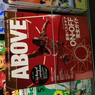 ストリートカルチャー大好きなみなさん。LOOPの兄弟誌『ABOVE MAGAZINE』の登場です。ストリートバスケカルチャー全開ですので、コチラもよろしくお願いします http://t.co/XFRrYCqRxn