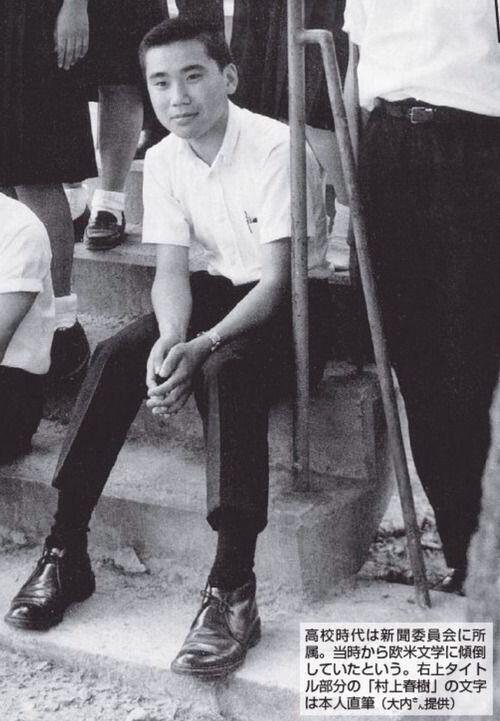 핀터레스트 하루키 페이지에는 하루키 고딩 시절 사진도 있습니다. http://t.co/Qu6ombE2x1 http://t.co/cME1VHiXJE