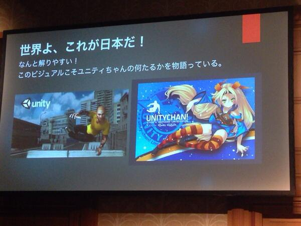 世界よ、これが日本だ! #unitej http://t.co/CXtKgISvjj