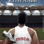 Here's the first look poster of #Khwaabb... http://t.co/gBXFs8nN3c