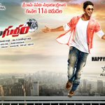 Today (8 April) is Allu Arjun's happy birthday
