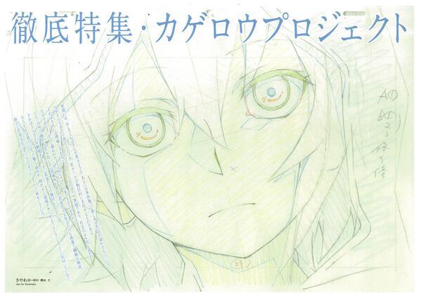 そして!4月12日(土)発売の「Quick Japan vol.113」!でも特集を組んで頂きました!裏表紙はアニメ「メ
