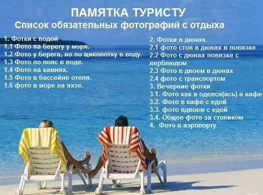 Афоризмы турция отдых