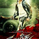 A Brand new poster of Sudeep starrer #Maanikya Like it..??  Check out more: http://t.co/11MAnc1MPo