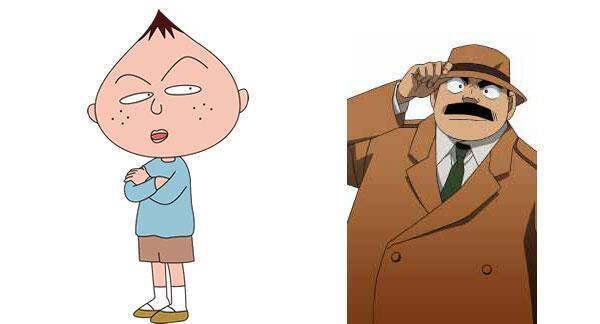 「ちびまる子ちゃん」の永沢君男〈永沢君〉「名探偵コナン」の目暮警部(茶風林さん)