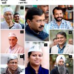 RT @AamAadmiParty: Delhi goes to poll on 10 April. Know more about all AAP candidates in Delhi: http://t.co/n0qKpvMlSQ #AAPMissionSwaraj ht…