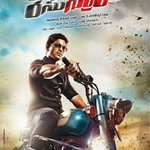 Allu Arjun's #RaceGurram 'U/A' Run Time 163 Minutes. Releasing on April 11th. http://t.co/ESnJWC6177