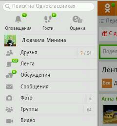 Сайт знакомств с мобильнава