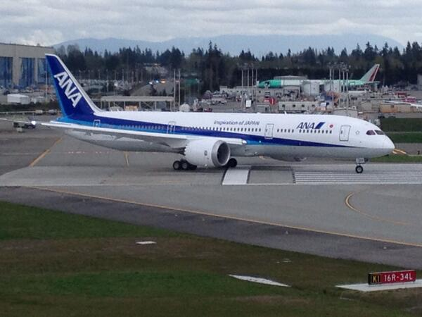 ANA 787-9 JA830A taxi test this afternoon http://t.co/NWvD0FG1HH