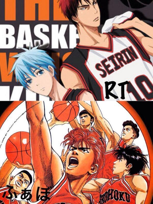 どっちのバスケ漫画が好き?  黒子のバスケ RT スラムダンク ふぁぼ