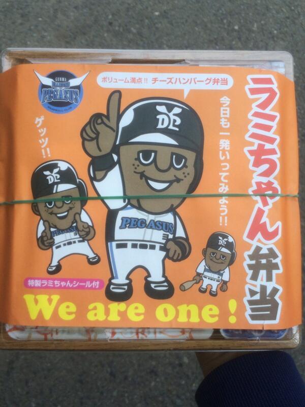 ラミちゃん弁当!! http://t.co/vIYZGRuIvO