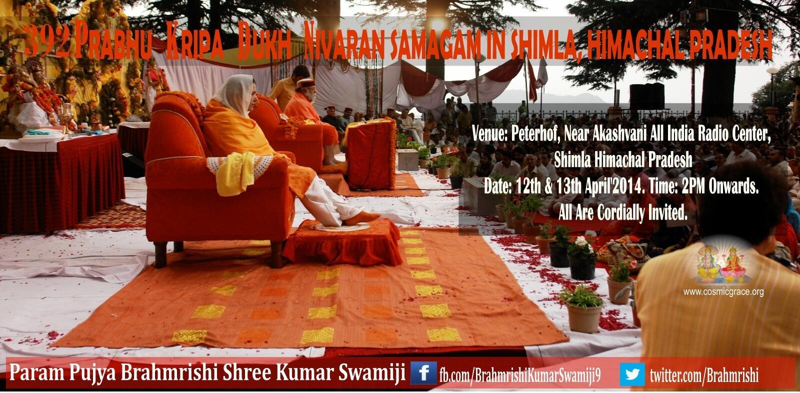 392th #PrabhuKripaDukhNivaranSamagam 12-13Apr, Peterhof, Near Akashvani All India RadioCenter,Shimla HP 01149945995 http://t.co/N6QCukVZR9