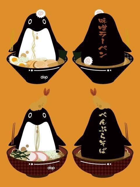 間に合えばデザフェスで、間に合わなかったらアクアリウムバスで出したい麺類ペンギンのアクリルキーホルダー http://t.co/CMGJxF2Vxd